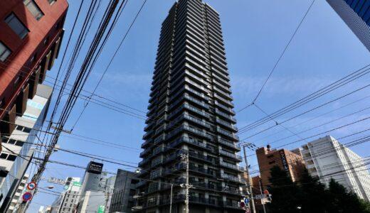 竣工したファインシティ札幌ザ・タワー大通公園の状況 21.07
