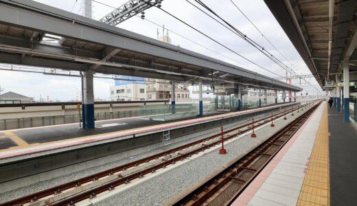南海本線ー高石駅高架化工事の状況 21.03