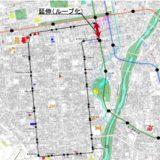 札幌市電が路線を延伸しループ化、新型低床車両も導入!