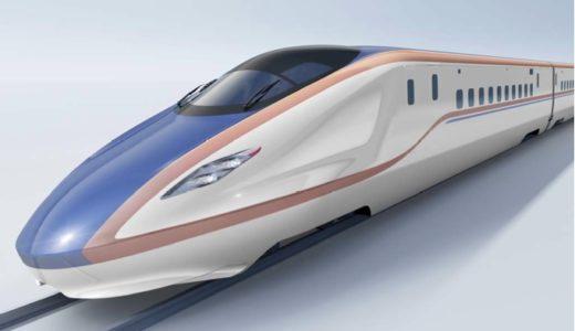 北陸新幹線用の新型車両「E7系(東日本)/ W7系(西日本)」の概要が判明!