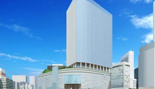 大阪神ビルディング及び新阪急ビル建替計画の概要が判明、梅田1丁目1番地計画が始動!