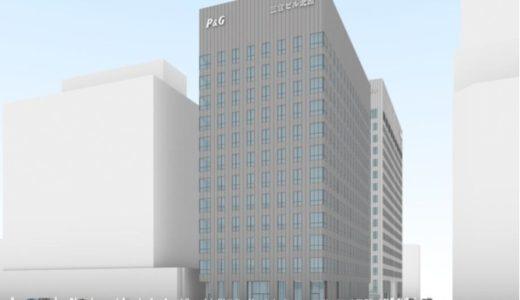 P&Gジャパンの日本本社が入居する三宮ビル北館の建設状況 14.11