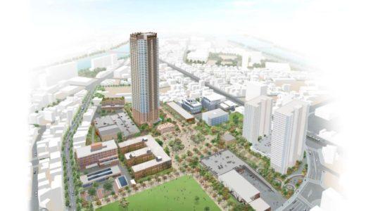 広島大学本部跡地の再開発、ひろしまの「知の拠点」再生プロジェクトのランドマークは地上53階、高さ約178mの超高層タワーマンション!