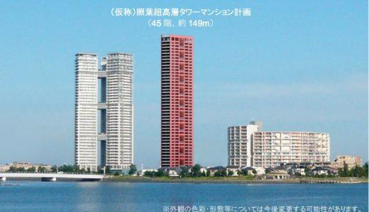 福岡のアイランドシティ地区に高さ149mの九州一高い(仮称)照葉超高層タワーマンション計画が浮上!