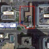 大阪第6地方合同庁舎