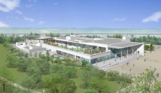 東北最大級の水族館となる「仙台水族館」の建設が始まる