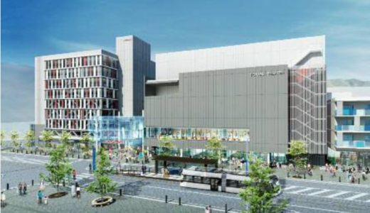 富山・総曲輪再開発ビル