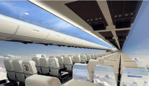 窓を無くし客室壁面の大部分をモニタ化する次世代航空機のプランが斬新!