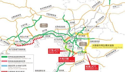阪神高速-大和川線の建設状況 15.02
