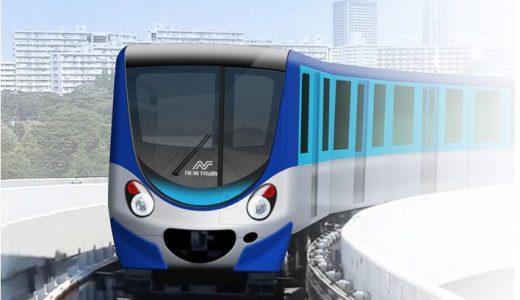 ニュートラムの新型車両200系の概要が判明!南港のまちを元気に走り回る子供をイメージした7色の車両が登場!