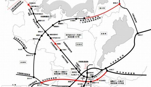 京都縦貫自動車道が2015年7月18日に全線開通!京都の背骨がついに完成