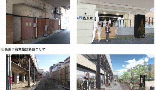 大阪環状線改造プロジェクトー桃谷駅リニューアル工事 16.05