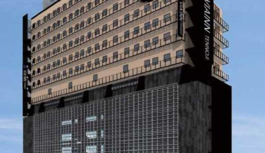 ドンキホーテ阿倍野店とヴィアイン天王寺が入居する複合ビル(仮称)阿倍野店新築工事の状況 16.03