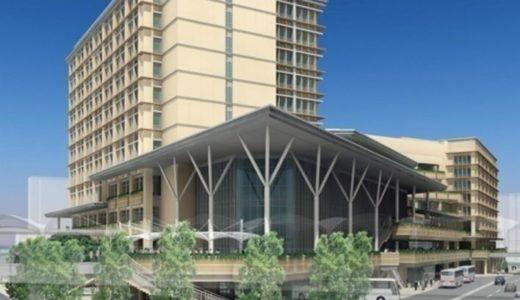 那覇市の旭橋再開発、北工区1.8haがいよいよ着工!那覇市の玄関口のバスターミナルが再整備される