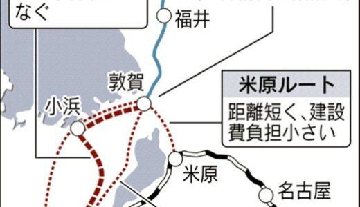 北陸新幹線の大阪延伸に向け、JR西日本が小浜駅と京都駅を通る独自案「小浜・京都ルート」を提案!