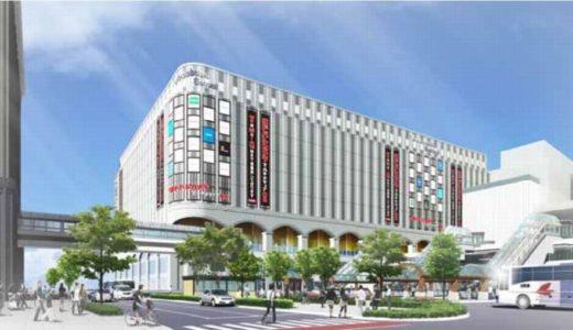ヨドバシ仙台新ビル(ヨドバシ仙台第1ビル計画)が遂に始動、2018年10月開業の予定!