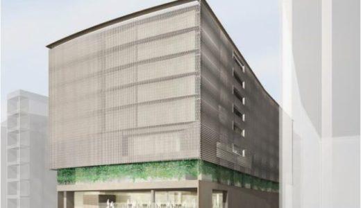 「BIOSTYLEビオスタイル」プロジェクト 京都・四条河原町における複合型商業施の建設概要が判明