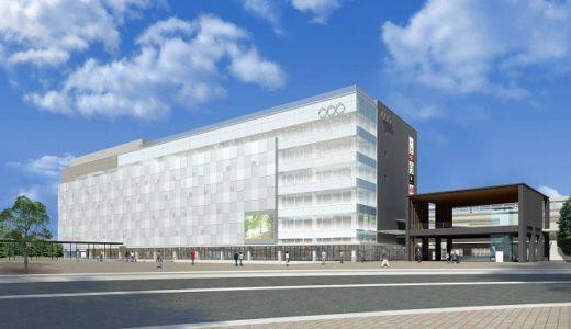 JR姫路駅新駅ビル