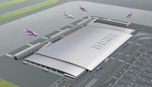 『日本初』の本格的な拠点 LCC 専用施設、関空LCC専用ターミナルビルの開業は2012年10月28日に決定!