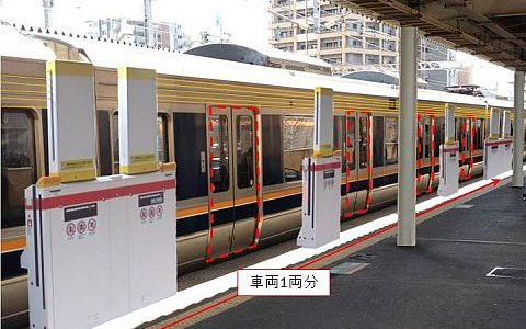 JR神戸線-六甲道駅で「昇降式ホーム柵」の試行運用を実施、ドア数が異なる列車への対応などを検証