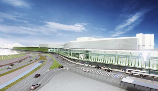 福岡空港国内線旅客ターミナルビルの再編事業が具体化、総事業費380億円で2019年3月の完成見通し