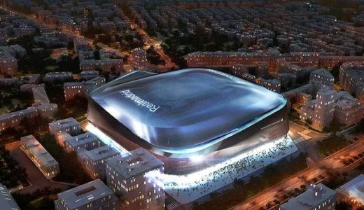 レアル・マドリードのスタジアム「エスタディオ・サンティアゴ・ベルナベウ」の改築計画が凄い!