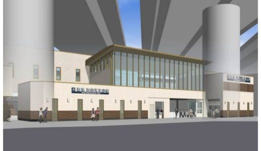 阪急京都線-大山崎駅~長岡天神駅間で建設中の『西山天王山駅』は2013年12月21日開業!