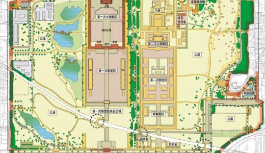 平城宮跡歴史公園拠点ゾーン整備計画(案)