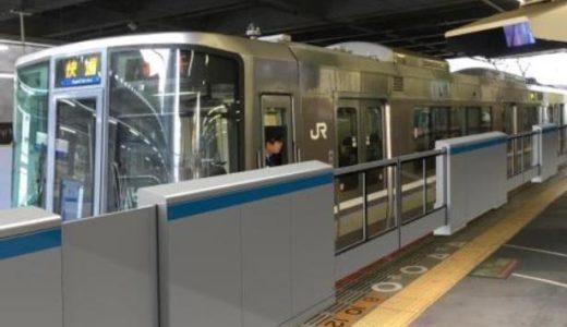 JR高槻駅の2.5番線にホームドアを導入。先に設置された昇降ロープ式ホーム柵と合わせて、ひとつの駅で2タイプのホームドアが稼働する事に