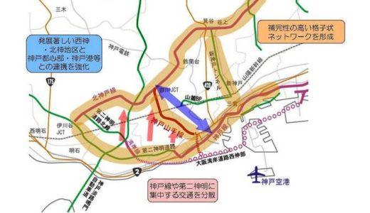阪神高速:神戸長田―湊川JCT開通