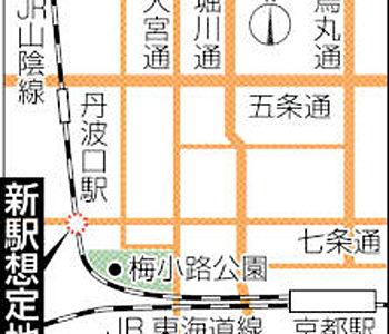 JR嵯峨野線の京都-丹波口間の新駅構想が浮上、京都鉄道博物館や京都水族館近くに新駅誕生か?