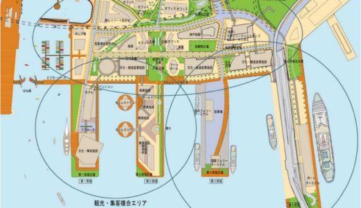 コンペで集客施設を勧誘予定の神戸港ー新港第2突堤の上屋の撤去が始まる