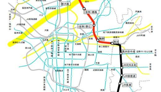 おおさか東線北区間(新大阪)延伸計画ー(仮称)JR淡路駅の工事状況15.08
