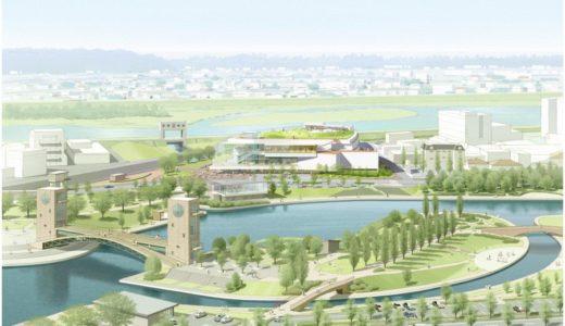 富岩運河環水公園に移転新築する「新富山県立近代美術館(仮称)」