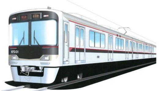 神戸電鉄が新型車両「6500系」を2016年 春から導入すると発表!