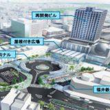 福井鉄道ー福井駅前線(通称ヒゲ線)延伸工事の状況 16.05