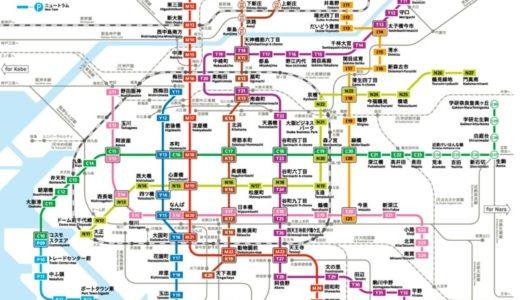 2018年4月大阪メトロが誕生!?大阪市営地下鉄が民営化へ。公営地下鉄の民営化は全国初