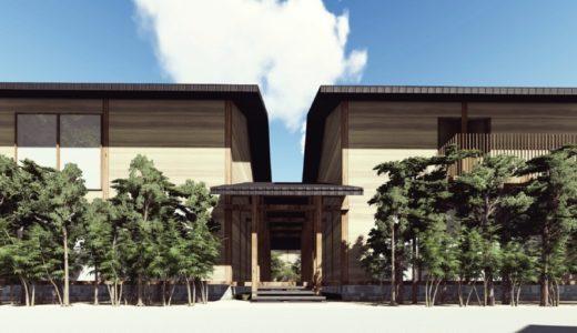 「和空法隆寺」は文化体験型の門前宿。世界遺産「法隆寺」参道に2019年春オープン!