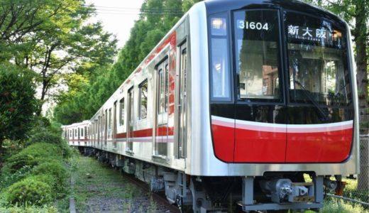 大阪市交通局が御堂筋線に新型30000系4編成(40両)、ニュートラムに200系5編成(20両)を2017年度に新製投入すると発表!