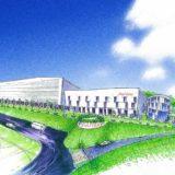 資生堂が大阪府茨木市に新たなグローバルサプライチェーン拠点となるスキンケア製品のマザー工場を建設!
