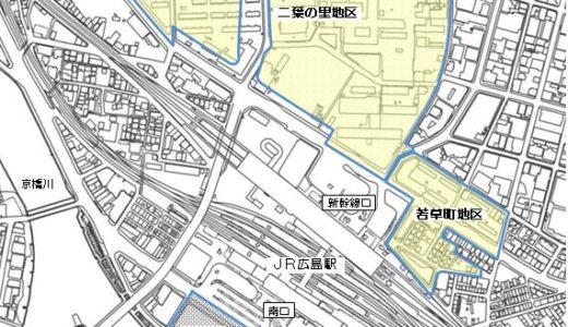 広島駅南口再開発