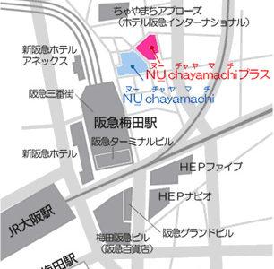 茶屋町東地区再開発タワー棟の商業施設の名称がNU chayamachi(Nu茶屋町)プラスに決定!