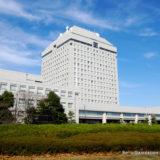 新潟県庁行政庁舎