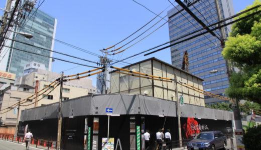 堂島ザ・レジデンス マークタワー 11.08