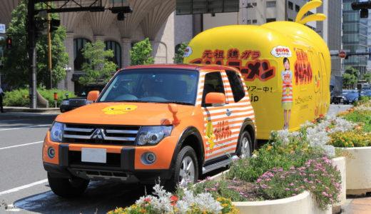 ひよこちゃん JAPAN TOUR