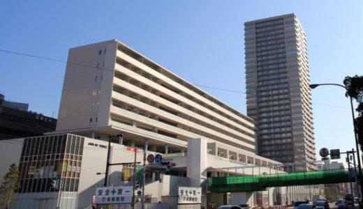アクティブインターシティ広島  テラス住宅棟・タワー住宅棟(ザ・広島タワー)