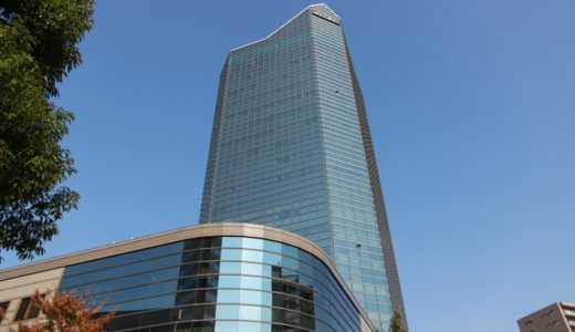 タワー111(タワートリプルワン)