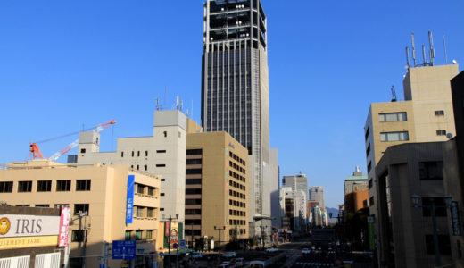 NTTドコモ広島大手町ビル