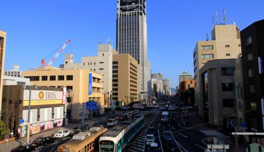 広島再都市化