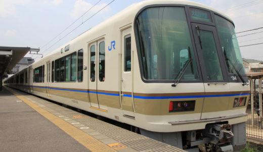 JR西日本ー221系リニューアル車(体質改善車)